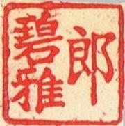 Profilbild von lanbiya
