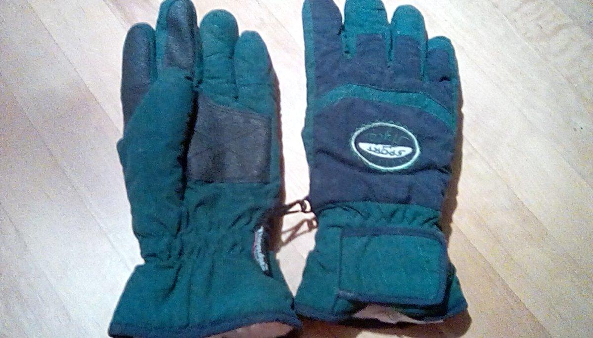 half off 7c24d b627a gefütterte Handschuhe