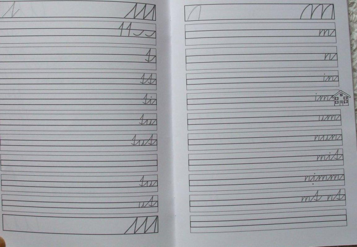 SCHREIBEN LERNEN 1/2 - für Linkshänder - Übungsblätter (Heft) für ...